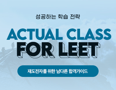 ACTUAL CLASS