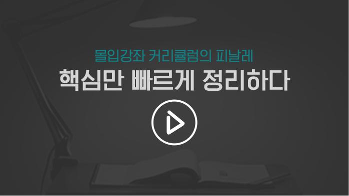 동영상커버