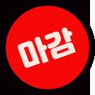 kyjfinal 마감