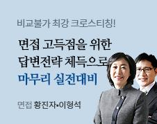 http://img.megals.co.kr/2020/1014_bnr/leetprof02_on.jpg