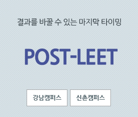 Post-LEET